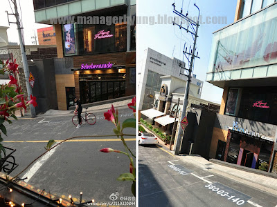 exo shooting location