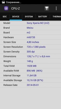 Aliexpress: Интересный бюджетник Meizu M2 mini