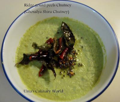 ghosale shira chutney