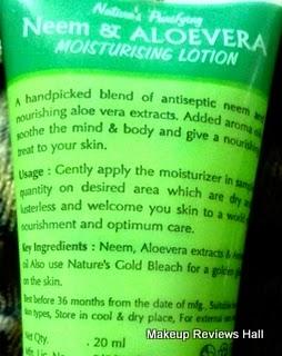 Neem Aloe Vera Moisturizing Lotion