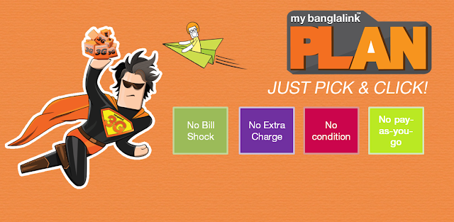 MY BANGLALINK PLAN offer - Just pick & click
