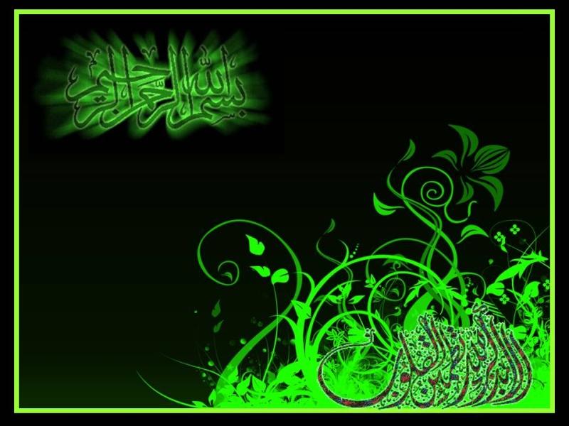 gambar islam Reviewed by sifa haryanti on 7/14/2012 Rating: 4.5