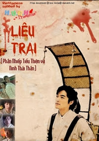 Xem Phim Liêu Trai 2005 (tập 6/6)