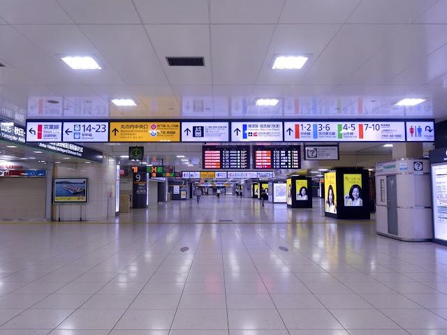 東京駅コンコース〈著作権フリー無料画像〉Free Stock Photos