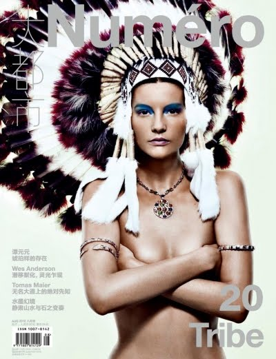 numero china august 2012 cover
