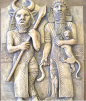 epic of gilgamesh: a narrated audio version