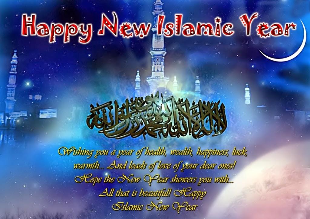 Поздравления по мусульманские