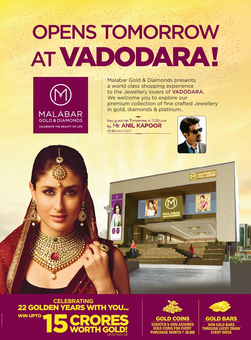 Malabar gold vadodara new showroom advertisements news for Hm diwan jewellers