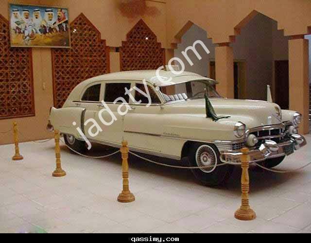 سيارات الملك عبد العزيز