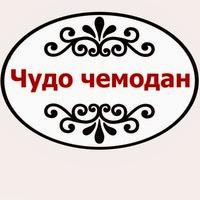 Мой магазинчик рукодельного