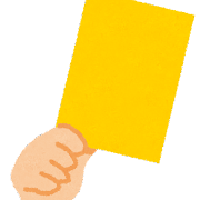 イエローカードのイラスト