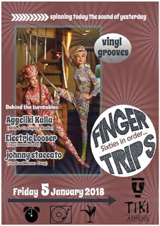 Finger (60ts in Order) Trips Party!