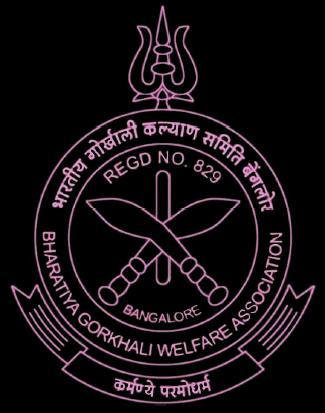 Bharatiya Gorkhali Welfare Association Initiatives