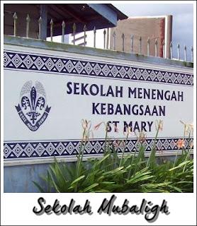 Sekolah Menengah Kebangsaan Saint Mary, Kuching, Sarawak