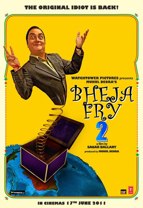 Bheja Fry 2 (2011) MZP DVD - Vinay Pathak, Minissha Lamba, Amol Gupte, Kay Kay Menon, Suresh Menon, Rahul Vohra, Aditi Govitrikar, Rahul Singh, Virendra Saxena