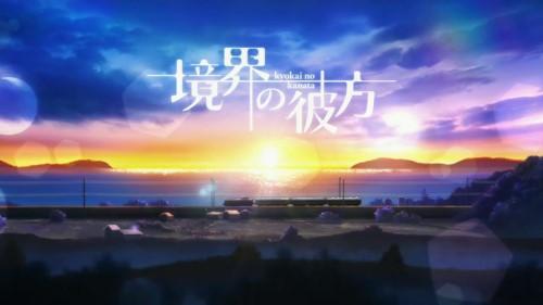 Kyoukai no Kanata BD Subtitle Indonesia [Batch]