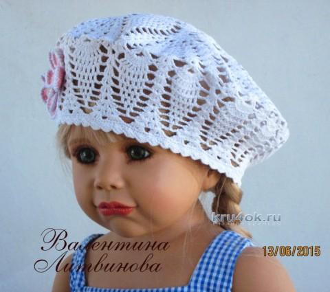 Ажурная шапочка для девочки (крючок детская шапочка) Берет крючком на 6 месяцев схема