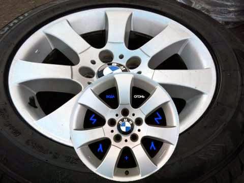 Generator deneg - Байерише Моторен Верке - BMW