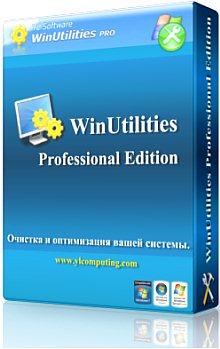 WinUtilities Pro 10.53