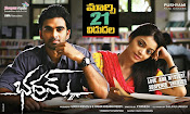 Bhadram Movie hq wallpapers-thumbnail-1