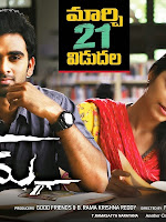 Bhadram Movie hq wallpapers-cover-photo