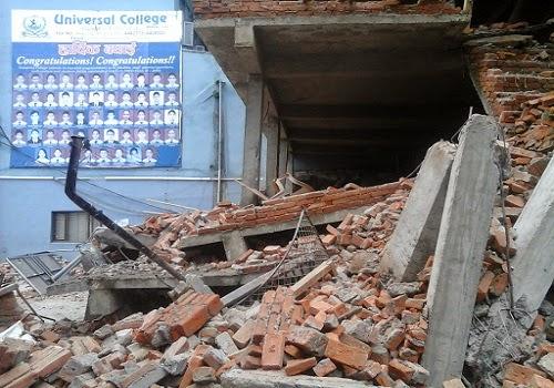 earthquake_damage_college