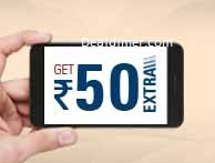 Register at icicibankpay to recharge mobile on twitter and Get Rs. 50 Extra