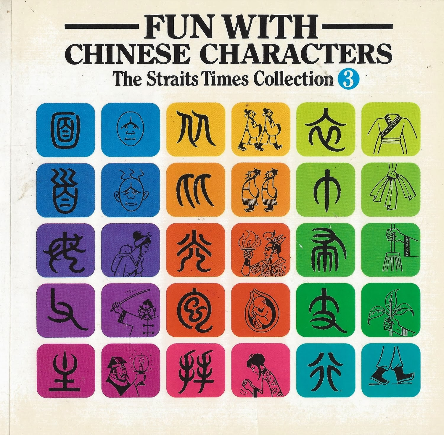 Fun With Chinese Characters Volume 3