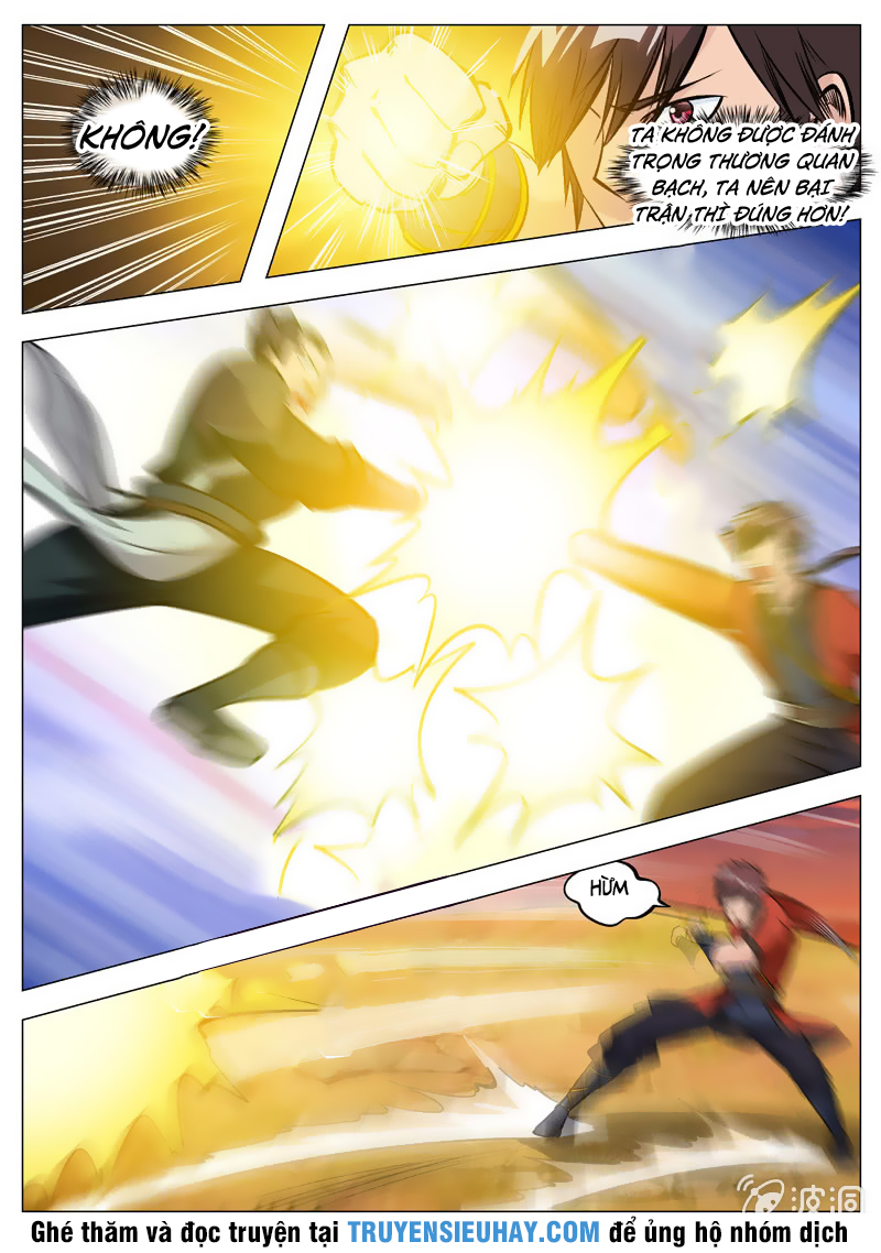 Đại Kiếm Thần chap 141 - Trang 5