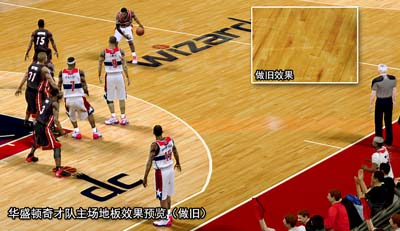 Nba 2k12 washington wizards hd floor nba2k org