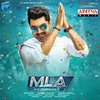 Mla songs download