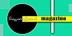 διαγαλαξιακό magazino