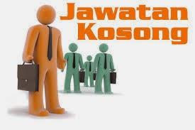 Program penempatan pekerjaan 2014