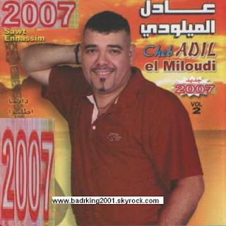 Adil Miloudi Shokran Bezaf Asahbi Album Musique