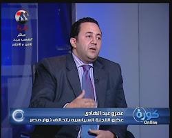تطهير الرياضه من حسن صقر وصفي الدين خربوش و سمير زاهر