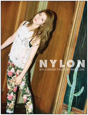 Kim Ye Rim - Nylon Magazine August Issue 2013
