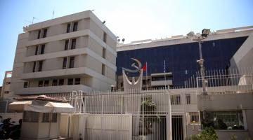 ΚΚΕ: Ανακοίνωση για τον ανασχηματισμό της κυβέρνησης