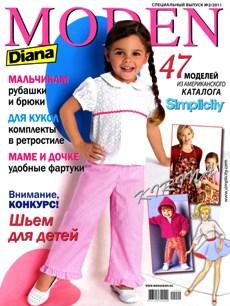 Diana Moden Спецвыпуск № 2 2011