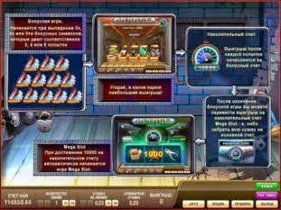 Игровые гараж бесплатно и играть без автоматы онлайн регистрации
