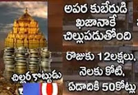 Stealing coins donated by devotees in Tirumala turns business