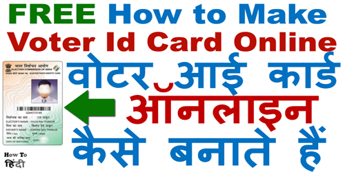 Make Voter ID Card Online