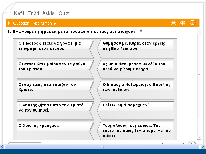 http://ebooks.edu.gr/modules/ebook/show.php/DSGYM-B118/381/2539,9862/extras/Html/Excersise_28_Kef4_En31_Askisi_Quiz_popup.htm