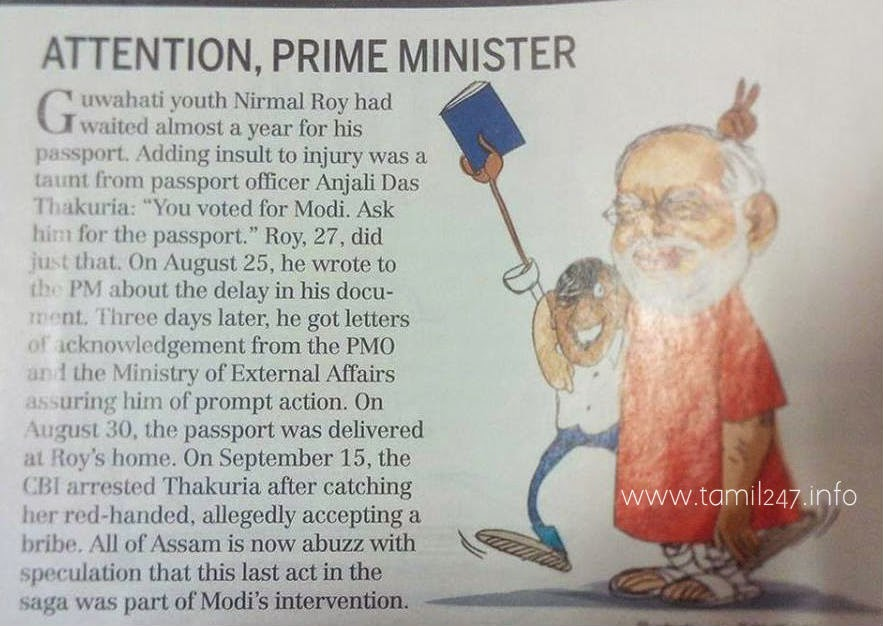 Go and ask Modi, Passport officer corruption case in Assam story