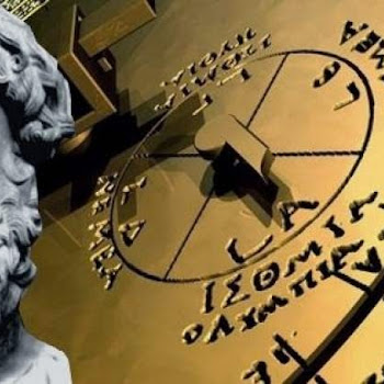 """""""ανακαλύψεις"""" που προσέφεραν οι Έλληνες σε όλο τον κόσμο"""
