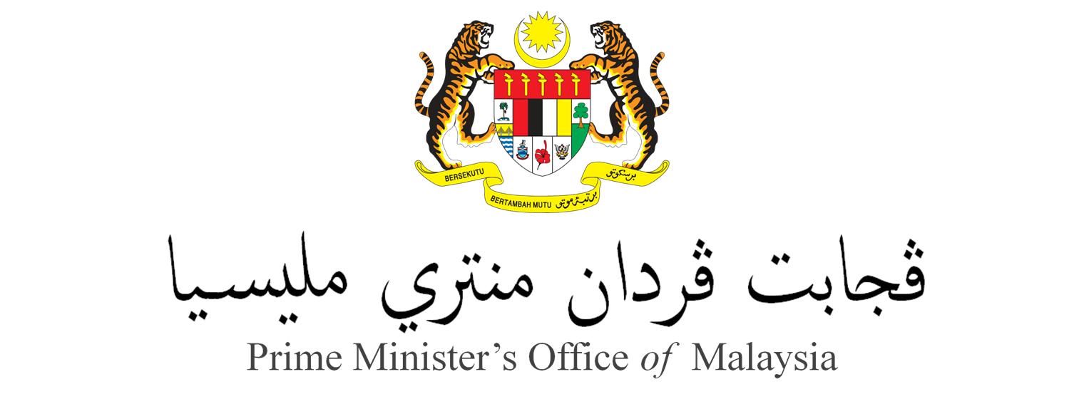 Pena Minang: PRIME MINISTER OF MALAYSIA WELCOMES KING ...