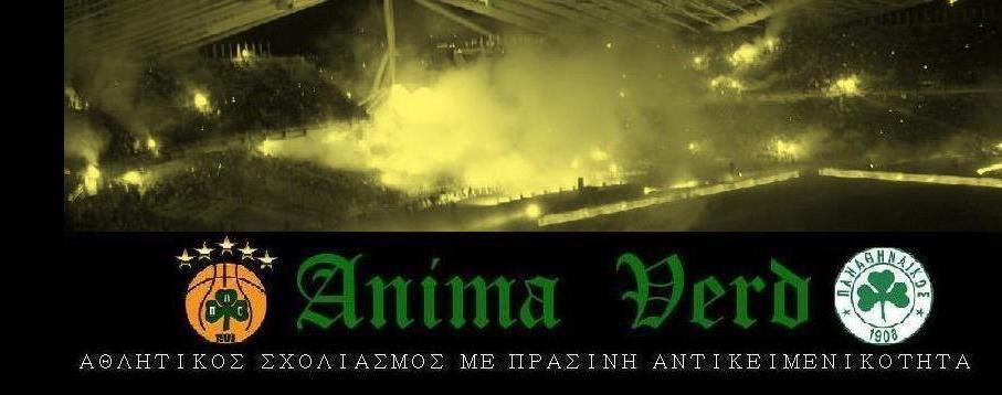 ANIMA VERD