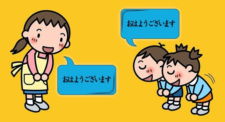 Ucapan Salam dalam Bahasa Jepang
