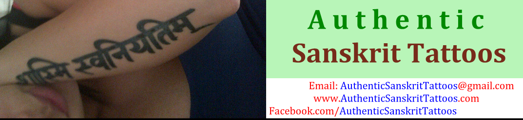 Authentic Sanskrit Tattoos
