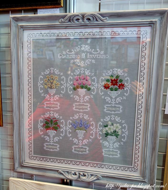 Схемы для вышивки подушек панна Интернет магазин наборов для вышивания PANNA : в продаже