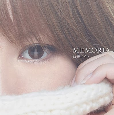 """aoi eir innocence single release date Eir aoi does op, luna haruna does ed for sword art online ii, both songs to release aug 20 """"ignite"""" is eir aoi's seventh single."""
